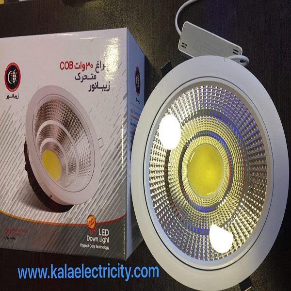 لامپ ال ای دی توکار